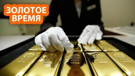 Стало известно, когда стоит покупать золото