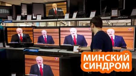 Белорусское ТВ продолжает нагнетать антироссийскую истерию