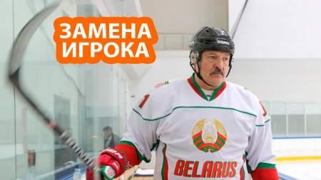 В Москве заговорили о замене Лукашенко