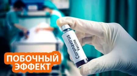 Российская вакцина от короновируса обрушила мировые цены на золото