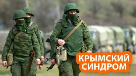 США испугали российские зеленые человечки в Белоруссии