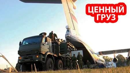 Россия перебросила в Армению артиллерию и системы ПВО против армий Турции и Азербайджана