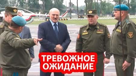 Лукашенко готовится к вторжению коммандос НАТО как в Венесуэле