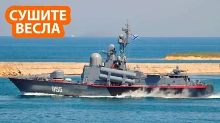 Россия заблокировала украинские порты на побережье Азовского моря