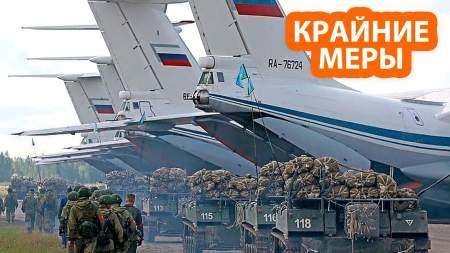 Россия задействует все военные силы при агрессии против Белоруссии