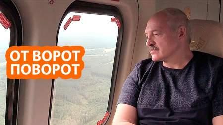Самолёт Лукашенко не пустили в Россию