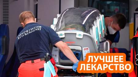 Любимая женщина Киркорова борется за жизнь Навального
