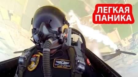 Переброшенные в Ливию российские ЗРК С-300 перепугали пилотов турецких истребителей F-16