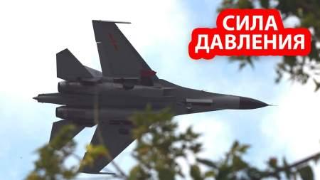 Истребитель Су-30 подавил американские зенитно-ракетные комплексы «Пэтриот» на Тайване