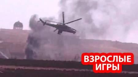 Российские боевые вертолёты в Сирии разогнали военных США при попытке перехвата колонны с войсками
