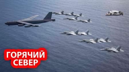 Ядерный бомбардировщик США провёл атаку против пяти российских военных кораблей в Баренцевом море