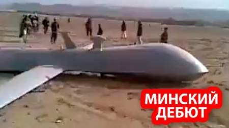 Белорусские комплексы ПВО начали сбивать ударные беспилотники США в Сирии