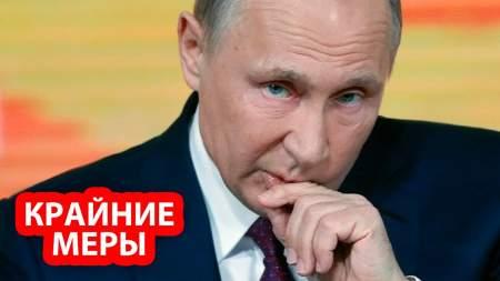 Путин присоединит Белоруссию по соображениям безопасности