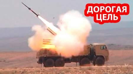 Зенитная ракета российского комплекса «Панцирь-С1» сбила ударный беспилотник США в Ливии