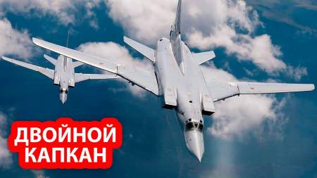 Два российских «ликвидатора авианосцев» накрыли вошедший в Чёрное море ракетный корабль США