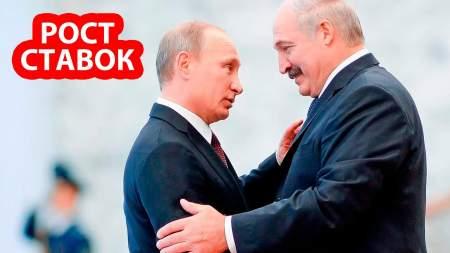 Москва потребует от Лукашенко уступок поважнее признания Крыма