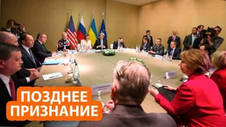 Госсекретарь США признал Крым российским