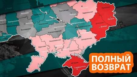 Россия получила возможность забрать у Украины Харьков, Одессу, Херсон и Николаев