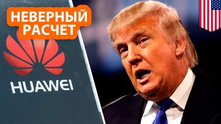 США оплатят технологический прорыв России