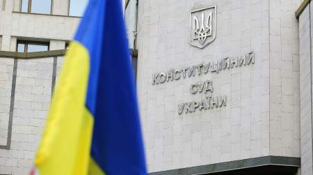 Украина разгоняет Конституционный суд за финансовую подачку Запада