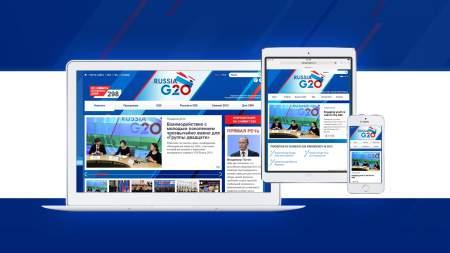 Организаторы Саммита G20 предупреждают СМИ о сроках аккредитации