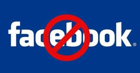 Пользователи по всему миру отворачиваются от Facebook