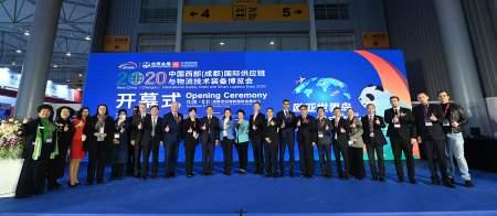 В Чэнду проходит международная выставка SCSL 2020