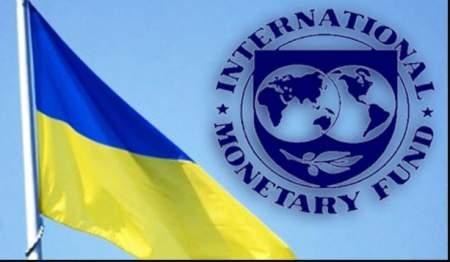 Транша МВФ не будет? – Украине нужно готовиться к худшему сценарию