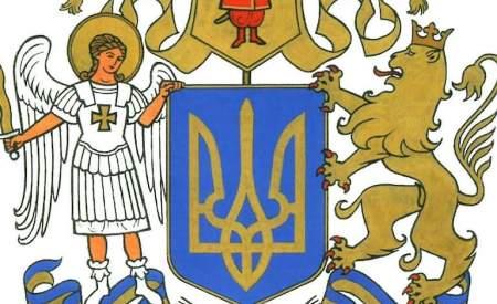 Крест и фаллос — новый герб Украины