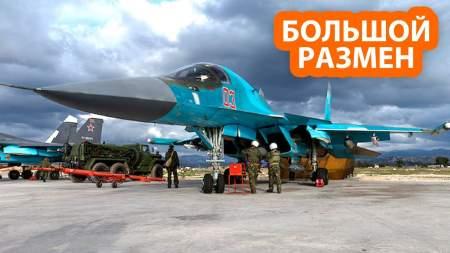 Россия обменяет нефтяное месторождение на авиабазу в Белоруссии