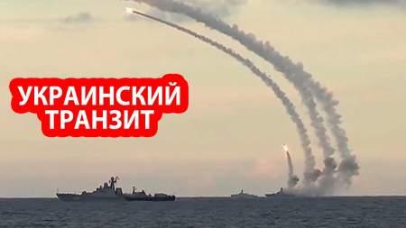 Российские крылатые ракеты «Калибр» накроют Британию через Украину