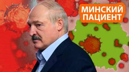 Лукашенко наложил лапу на российскую вакцину
