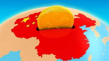 Китай намерен способствовать укреплению глобального сотрудничества