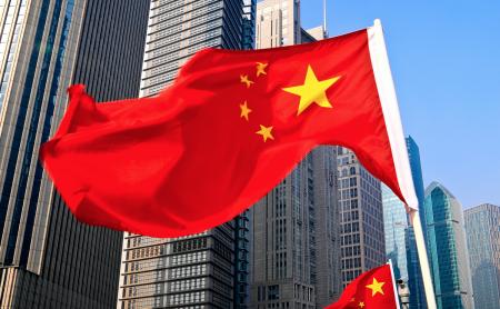 На конференции в Гуанчжоу состоялась дискуссия о новом пути Китая