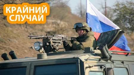 В Кремле заговорили о введении российских миротворцев на Донбасс