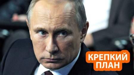 Украина вздрогнет от плана Путина по освобождению Белоруссии