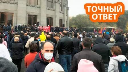 В Москве ответили на претензии о предательстве Армении