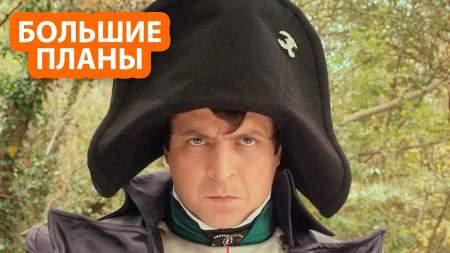 Зеленский призвал к захвату границ республик Донбасса