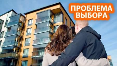 Экономисты не советуют россиянам покупать недвижимость