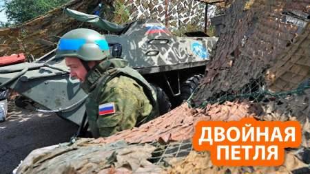 Украина поможет Молдове покончить с российскими миротворцами в Приднестровье