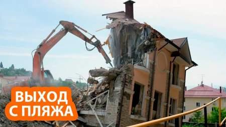 Украинскую элиту изгоняют с Южного берега Крыма