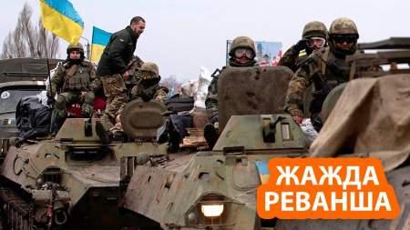 Украина рискнёт взять реванш в Приднестровье за позорное поражение на Донбассе