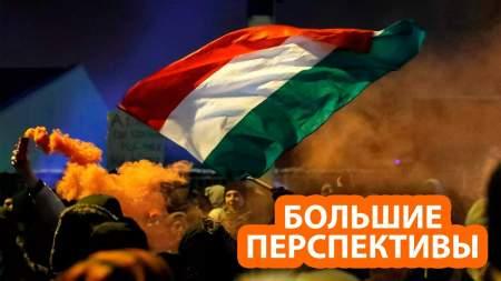 Венгрия открыто заявила о возможности непризнания независимости Украины