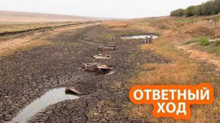 В ответ на водную блокаду Крыма Россия оставит Украину без Десны