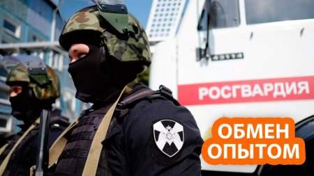Росгвардия поможет белорусской милиции разгонять минский Майдан