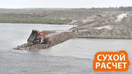 В Киеве признали возможность перекрытия Россией вод Днепра