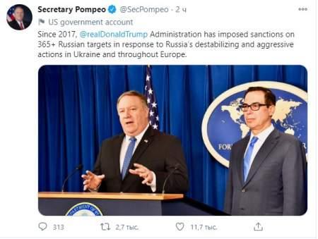 Помпео: сколько российских юридических и физических лиц попало под американские санкции