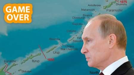 Россия прекратила заигрывать с Японией по теме Курил