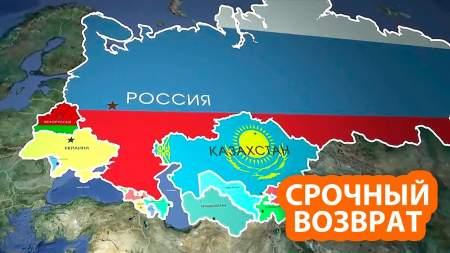В Госдуме потребовали вернуть России земли Северного Казахстана