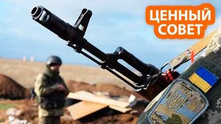 В Европе посоветовали Украине даже не думать о военном варианте решения вопроса с Донбассом